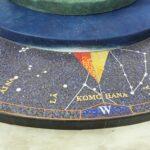 Starstruck Venetian Glass Base